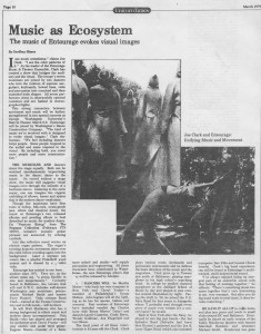 UNICORN TIMES 1979 1